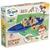 【限宅配】太陽能進階組 #7345R-CN  智高積木 GIGO 科學玩具 (購潮8)