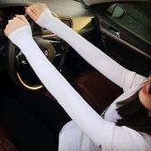 棉質袖套男女士防曬護手臂套開車防紫外線手套假袖子夏季冰袖長款【快速出貨八折一天】