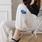 縮腳褲女冰絲速干運動褲女夏季薄款寬松束腳顯瘦防蚊休閑涼涼褲T137快時尚