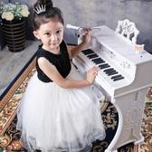 貝芬樂電子琴初學帶麥克風鋼琴女男孩玩具1-3-6-12歲禮物  HM  居家物語