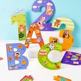 歡樂英文數字造型學習認知拼圖90PCS 幼兒玩具 學習玩具 拼圖