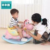 搖搖馬 搖搖馬木馬塑料室內音樂搖馬搖椅男女寶寶1-2-3周歲禮物兒童玩具 莎瓦迪卡
