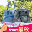 便當袋 收納包 保冷 保溫 環保袋 野餐 鋁箔加厚 防潑水 刷色大保溫袋 ✭米菈生活館✭【J014】