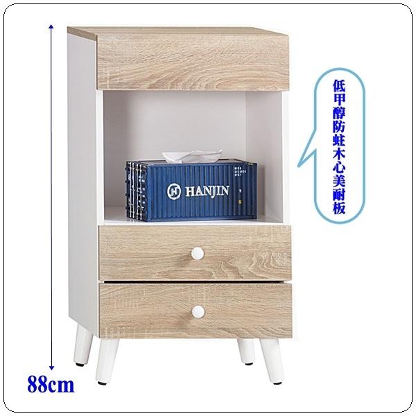 【水晶晶家具/傢俱首選】JX1345-3小北歐49x88cm低甲醇木心美耐板造型床頭櫃