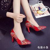 大尺碼新娘鞋 秀禾服結婚紅鞋敬酒鞋高跟紅色鞋伴娘禮服紅鞋秀禾婚鞋OB2241『毛菇小象』