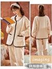 雙11特價 珊瑚絨睡衣南極人珊瑚絨睡衣女士加厚加絨秋冬季法蘭絨家居服套裝2021年新款