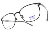 MIZUNO美津濃 光學眼鏡 MF2124 C05 (霧黑) 極輕經典簡約款 β鈦眼鏡 # 金橘眼鏡