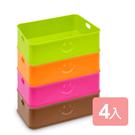 《真心良品》思麥爾可愛笑臉收納盒(大)-4入
