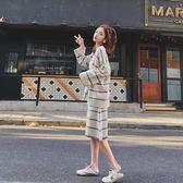 毛衣背心裙子兩件套女秋季時尚套裝新款毛線寬鬆韓版針織秋裝【台秋節快樂】