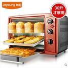 新货到电烤箱家用烘焙蛋糕多功能烤箱30升大容量