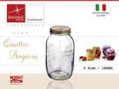 義大利Bormioli Rocco進口玻璃四季果醬罐/密封罐(1000ml)-p36516《Midohouse》