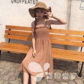 春夏女裝韓版中長款木耳邊壓褶吊帶裙無袖抹胸連身裙打底長裙顯瘦