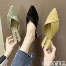 低跟鞋 夏季新款包頭半拖鞋女時尚外穿百搭...