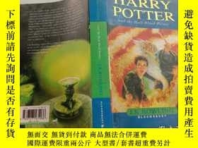 二手書博民逛書店HARRY罕見POTTER and the half-blood prince《哈利波特與混血王子》Y2003