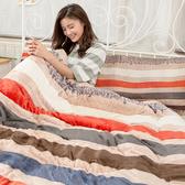 雙人 法蘭絨舖棉冬包兩用被四件組「簡約條紋」5x6.2尺 / 即瞬保暖