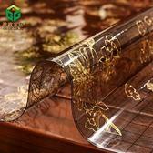 定制軟玻璃餐桌墊茶幾隔熱墊pvc防水防燙印花歐式塑膠膠墊水晶板桌布