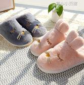 棉拖鞋女情侶居家用室內可愛保暖厚底毛毛拖鞋男冬天 育心小賣館