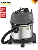 商用吸塵器 德國凱馳吸塵器家用強力干濕商用工業大功率吸水機吸塵機NT20/1 熱銷