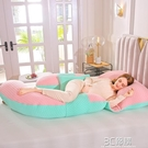 針織棉孕婦枕頭側睡枕側臥孕期睡覺必備用品靠枕u型托腹抱枕 3C優購HM