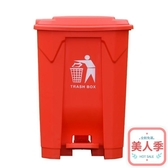 大型垃圾桶大號垃圾桶腳踏物業室內商用50升80垃圾分類垃圾桶大型塑料垃圾桶JY