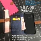 三星 J3(2016) SM-J320YZ/J3 Pro SM-J330G《新北極星磁扣側掀翻蓋皮套》可立支架手機套書本套保護殼