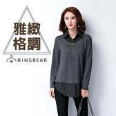 假二件式--知性氣質優雅條紋襯衫領圓弧下襬假兩件針織上衣(黑XL-3L)-I88眼圈熊中大尺碼