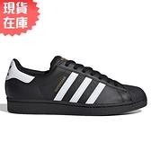【現貨】Adidas SUPERSTAR 男鞋 女鞋 休閒 金標 皮革 貝殼頭 黑 白【運動世界】EG4959