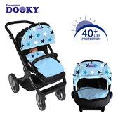 荷蘭DOOKY-抗UV萬用推車遮陽罩-粉藍底星星