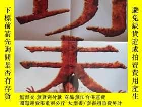 二手書博民逛書店罕見電影海報:周星馳(功夫)Y364612
