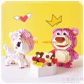 微型顆粒積木兼容女孩子成人益智拼裝玩具拼圖草莓熊