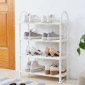 日式塑料鞋架經濟型簡易多層宿舍寢室鞋子收納架現代簡約家用鞋櫃 igo 樂芙美鞋