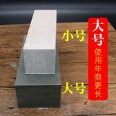4.5斤重 青巖石 家用磨刀石天然原石 800目廚房菜刀開刃開鋒油石 范思蓮恩