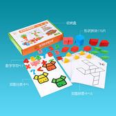 拼圖 134題櫸木七巧板益智力立體拼圖積木兒童玩具小學生2-3-4-5-6周歲 城市玩家