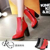 韓系小清新休閒愛心拉鍊設計高跟短靴/3色/35-43碼 (RX0919-77-1) iRurus 路絲時尚