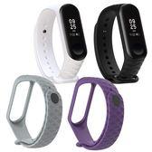 【菱格紋腕帶】小米手環 3 替換帶/MIUI 運動手環/手錶錶帶/錶環/Mi Band 3