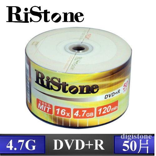 ◆免運費◆RiStone 空白光碟片 日本版 A+ DVD+R 16X 4.7GB 空白光碟片 光碟燒錄片x 100P裸裝