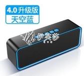 音響 無線藍芽音箱低音炮微信收錢提示手機小音響雙喇叭大音量便攜式迷 京都3C