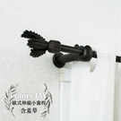 歐式 伸縮小窗桿組 97~183cm 管徑9.8/7.8mm 含羞草造型