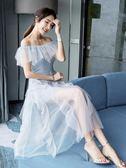 一字肩雪紡連衣裙女夏新款氣質超仙顯瘦冷淡風伴娘禮服初戀裙     麥吉良品igo