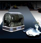 消毒櫃小型碗櫃筷子消毒機全自動烘乾廚房保潔櫃  名購居家 igo
