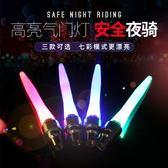 自行車燈氣嘴燈夜騎風火輪輪胎燈山地車配件車輪裝飾摩托車氣門燈 智聯