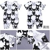 超低折扣NG商品~短袖連身衣 滿版卡通 側開扣 春夏連身裝 棉質嬰兒服 兔裝 寶寶童裝 SK2246 好娃娃
