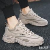 新款冬季男鞋小白男士運動休閒潮鞋百搭白鞋老爹跑步鞋潮 yu7556『俏美人大尺碼』