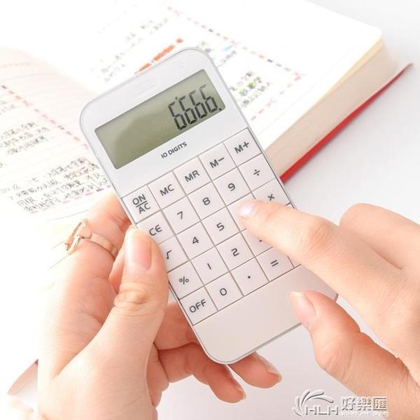 精准工具 創意簡約考試計算器迷你便攜學習計算器辦公財務小號多功能計算機 好樂匯
