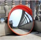 室內外 交通廣角鏡-60cm 道路廣角鏡 凸球面鏡 轉角彎鏡 凹凸鏡 防盜鏡 酷男