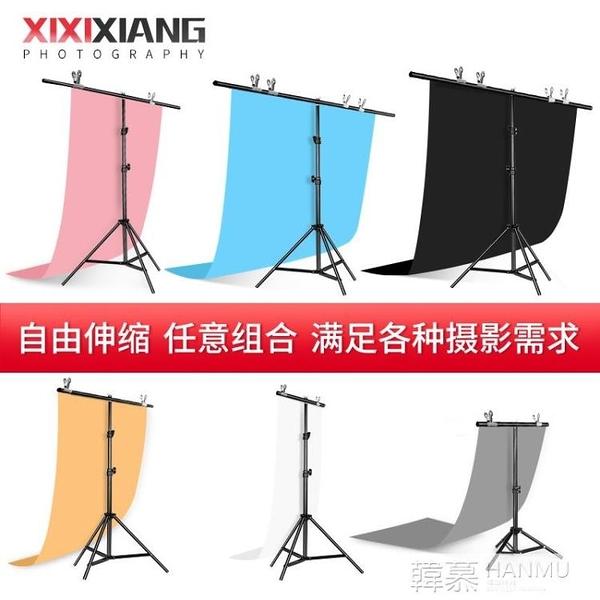 T型背景板支架PVC主播直播間裝飾網紅攝影拍照布架子拍攝道具風照相架  夏季新品 YTL