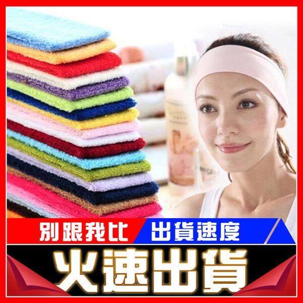 [24hr-快速出貨] B0410289 熱銷 髮箍 髮圈 運動 瑜珈 髮帶 運動健身 韓國髮箍 鬆緊帶 舞蹈 頭巾 E6272