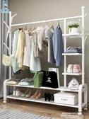 衣帽架晾衣架落地陽臺曬衣桿臥室內曬架簡易折疊單桿式家用涼掛衣服架子 萊俐亞 LX