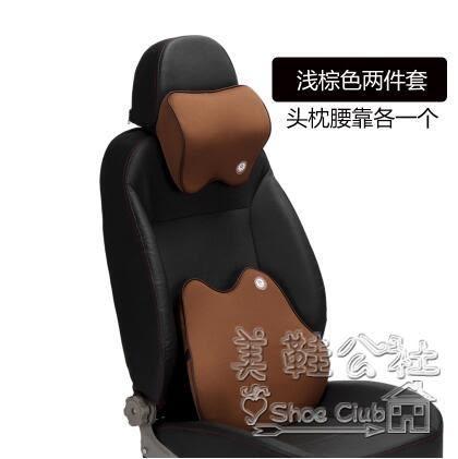 汽車護頸記憶棉飾用品座椅骨頭靠枕 YX2260『美鞋公社』