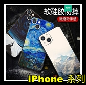 【萌萌噠】iPhone13 系列 Mini Pro Max 文藝彩繪磨砂 卡通塗鴉 全包軟殼 超薄防指紋 手機殼 手機套